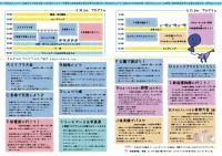 2014urawa_kodomo-002.jpg