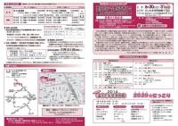 2014urawa_otona_sotogawa.jpg