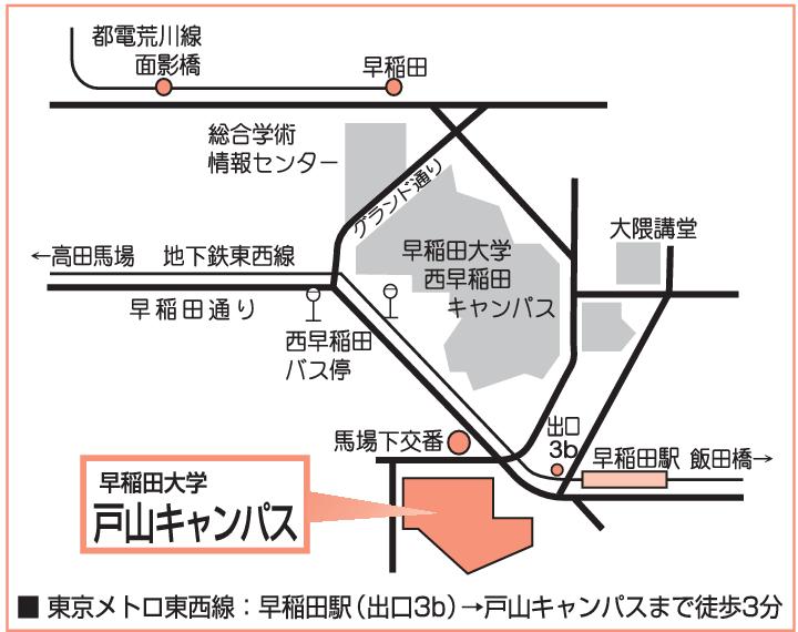 http://www.futoko-net.org/2017/map2.png